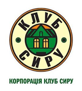 Клуб Сиру