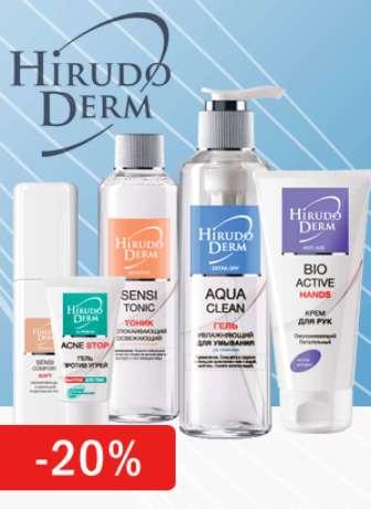 Крем, гель, Очищающие средства для лица, мицелярная вода, тоники, Красота и здоровье, разное