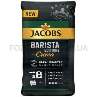Кофе зерно Jacobs Barista Crema 1000г