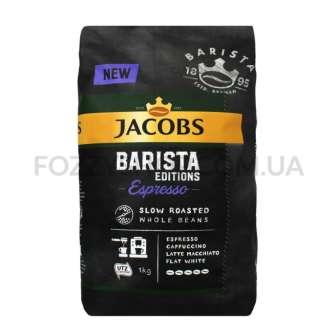 Кофе зерно Jacobs Barista Espresso натуральный 1000г