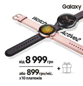Навушники й гарнітури, Смарт-годинник, Годинники для фітнесу