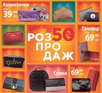 Дорожные косметички, несессеры, Женские сумки, мужские сумки, Кошельки и зажимы для денег
