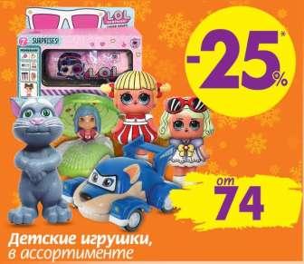 Игрушечные транспортные средства, квадрокоптеры, Куклы, фигурки и наборы игрушек, Игры и игрушки, разное