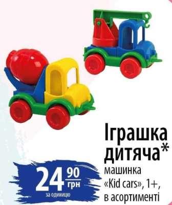 Игрушечные транспортные средства, квадрокоптеры