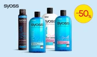 -50% на засоби для догляду за волоссям ТМ SYOSS