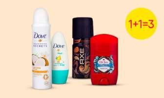 Купуй дві одиниці дезодорантів та отримай третю одиницю у подарунок!