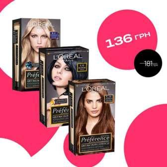 Средства для окраски волос (Краска для волос)