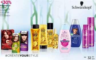 Маски для волос, масла, сыворотки, Средства для окраски волос (Краска для волос), Средства для укладки волос (Лаки для волос), Шампуни, кондиционеры, бальзамы-ополаскиватели