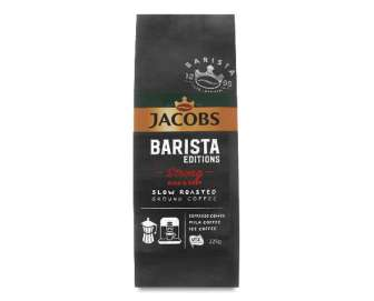Кава мелена Jacobs Barista Strong, 225г