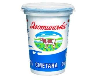 """Сметана 15% жиру """"Яготинська"""", 350г"""