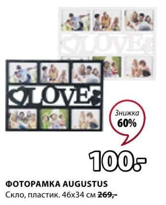 Рамки для фотографій (Фоторамки) і картин