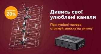 Антени, Плати та адаптери ТВ-тюнерів