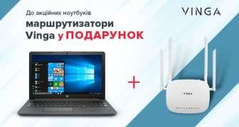 Ноутбуки (Лэптопы), Роутеры, Точки беспроводного доступа, Маршрутизаторы