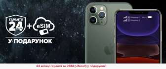 Мобильные телефоны, смартфоны, Планшетные ПК