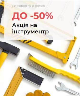 Оборудование и технические изделия, разное