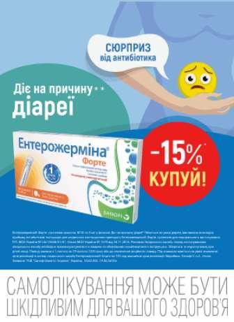 Медикаменты и лекарства