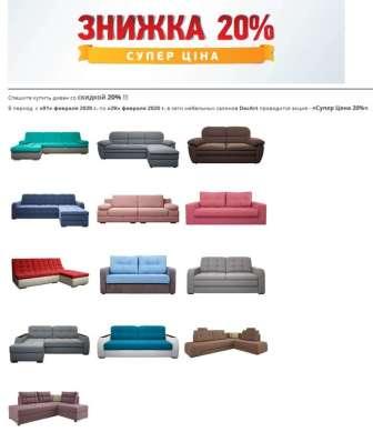 Мебель, разное