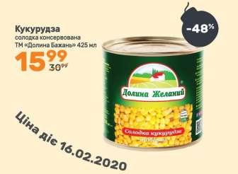 Консервированные овощи, кукуруза
