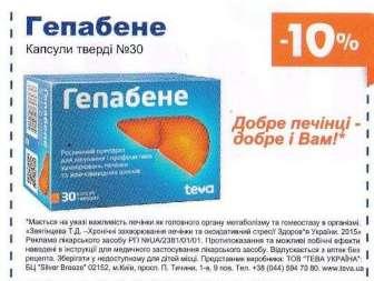 Медикаменти та ліки
