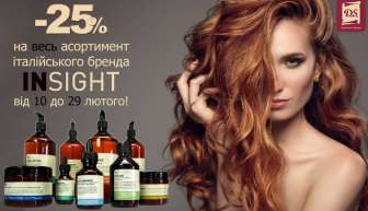 Маски для волос, масла, сыворотки, Шампуни, кондиционеры, бальзамы-ополаскиватели, Красота и здоровье, разное