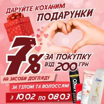 Дезодоранты и антиперспиранты, Крем, гель, Пены, гели, кремы для бритья, Шампуни, кондиционеры, бальзамы-ополаскиватели, Красота и здоровье, разное