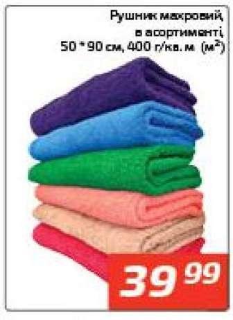 Банные, махровые полотенца