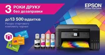 Принтеры, МФУ, копировальные аппараты и факсы