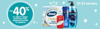 Бумажные полотенца, Бумажные салфетки, Туалетная бумага, Красота и здоровье, разное