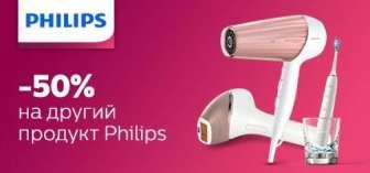 Зубные щётки, Фены, Эпиляторы