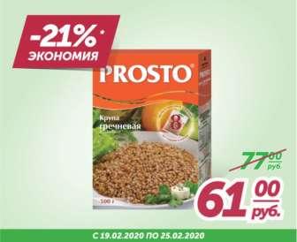 """Крупа ТМ """"Prosto"""" греча 500 г"""