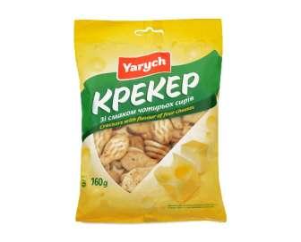 Крекер Yarych зі смаком чотирьох сирів, 160г