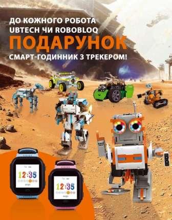 Іграшки-роботи, іграшки-трансформери, Смарт-годинник, Годинники для фітнесу