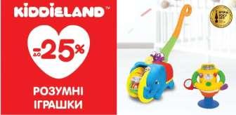 Игрушки-каталки, Развивающие игрушки для младенцев, Игры и игрушки, разное