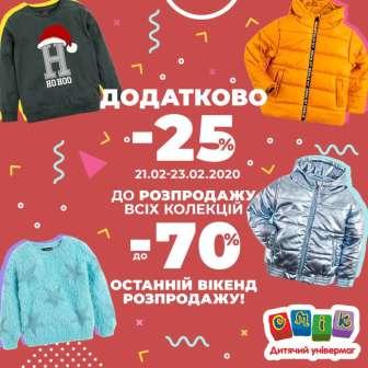 Верхняя одежда для детей, Детские свитера и гольфы, Свитера, гольфы, кофты, Предметы одежды и принадлежности, разное