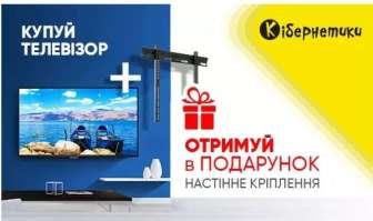 Крепления (Кронштейны) для телевизоров и мониторов, Телевизоры
