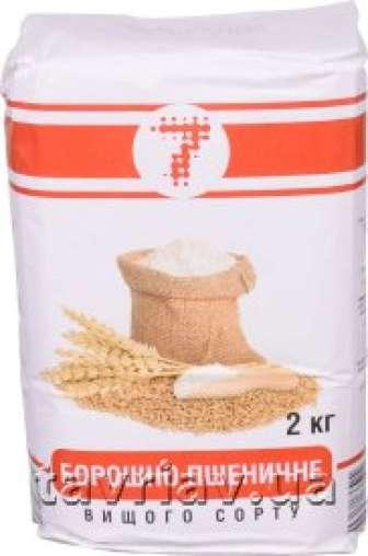 Борошно Семерка 2 кг В/С