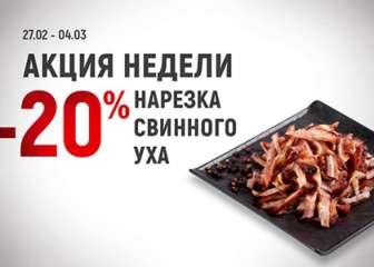 Вяленое мясо, копченое мясо