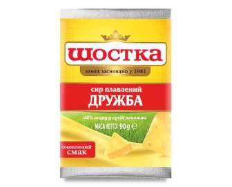 "Сир плавлений ""Шостка"" ""Дружба"" 40%, 90г"