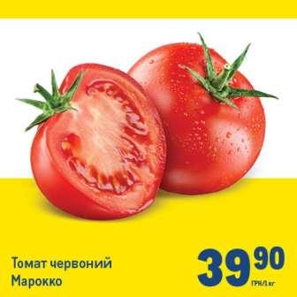 Помидоры, томаты