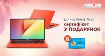 Ноутбуки (Лэптопы)