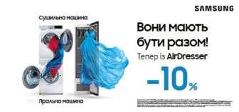 Пральна машина (пральні машини), Прально-сушильні машини