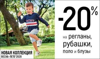 Дитячі светри та гольфи, Сорочки, топи, блузки, Светри (Гольфи), Предмети одягу, аксесуари та приладдя, різне