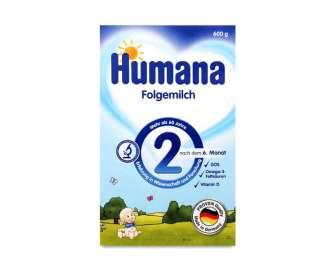 Суміш Humana 2, 600г