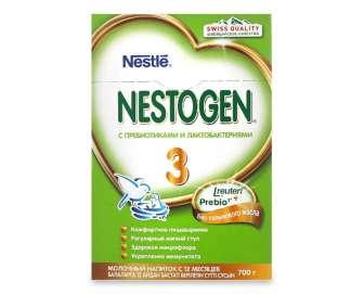Суміш Nestle Nestogen 3 суха молочна, 700г
