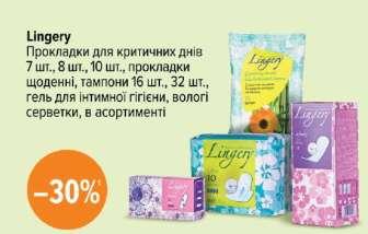 Жіночі гігієнічні прокладки, Тампони