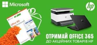 Принтери, БФП, копіювальні апарати і факси