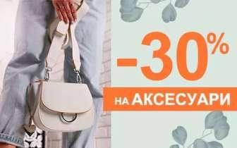 Женские сумки, мужские сумки, Предметы одежды и принадлежности, разное
