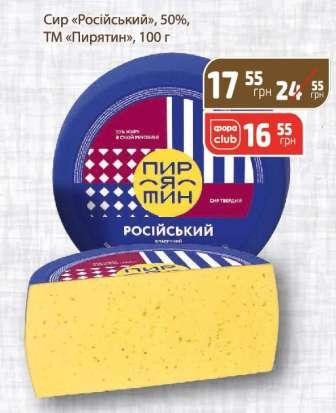 Твердий сир, сир, десерти сиркові