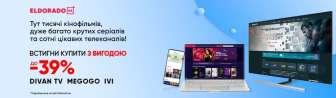 Телевізійні приставки, цифрові ефірні приймачі, аудіо- та відео ресивери