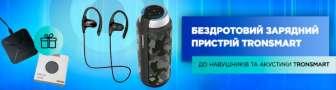 Power Bank (повербанки), универсальные мобильные батареи, Акустические колонки, Наушники и гарнитуры